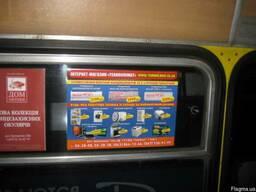 Реклама в/на транспорте, Черкассы