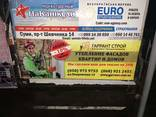 Реклама в маршрутных такси г. Сумы - фото 4