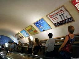 Реклама в метро Киева.