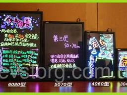 Рекламная LED-доска 30*40, флуоресцентная доска