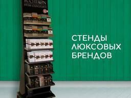 Рекламный  торговый стенд для шоколада