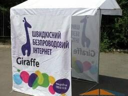 Рекламные палатки для выставки и промо-акции