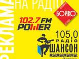 Рекламные услуги Полтава, Кременчуг - фото 7