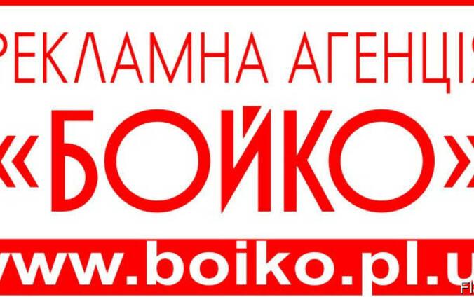 Рекламные услуги Полтава,Кременчуг