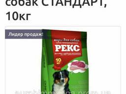 """Рекс"" корм для собак Стандарт, 10кг"