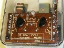 Реле частоты РЧ-1