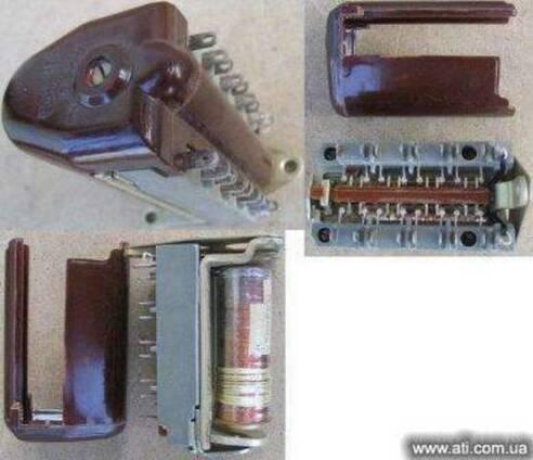 Реле електомагнитное РМ-4-К 10А 110В