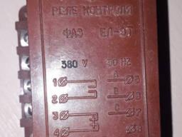 Реле контроля фаз ЕЛ-9Т 380В