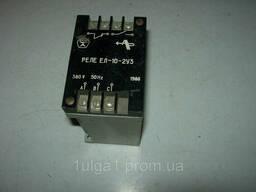 Реле контроля фазы ЕЛ-10-2 У3.