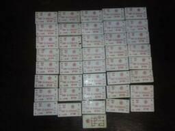 Реле промежуточное герконовое РПГ-3 2302