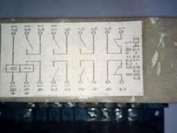 Реле промежуточные ПЭ42-21-52У3