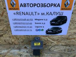 Реле свечей накала Renault Laguna 3 Megane 3 Scenic III 07-15р. 8200859243 меган сценік