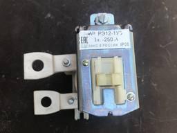 Реле тока РЭ12-1 250А