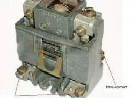 Реле ТРН-10 8А - фото 1