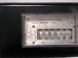 Реле времени программное ВС-10-64 УХЛ4