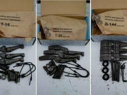 Рем. комплект муфты (корзины) сцепления Т16, Т25, Т40