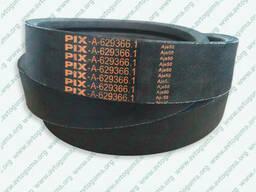 Ремень 3НВ-2275 (PIX)