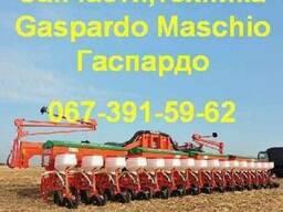 Гидроцилиндр Gaspardo G16610140