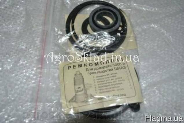 Ремкомплект гидравлического домкрата 5т (стар образц)