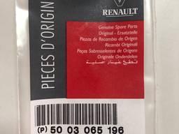 Ремкомплект масляного насоса рено премиум DCI, 5003065129