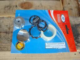 Ремкомплект рейки рулевой Ваз 2108, ваз 2109, ваз 2115