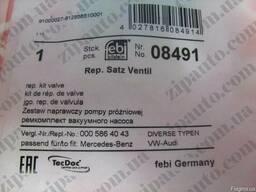 Ремкомплект вакуумного насоса Volkswagen T4 LT Crafter FEBI