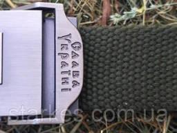 Ремни тактические брючные с Тризубом, пряжка металическая