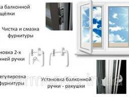 Ремонт балконной двери в Киеве.