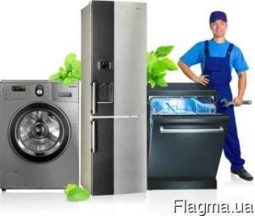 Ремонт стиральных машин, холодильников, телевизоров и другое