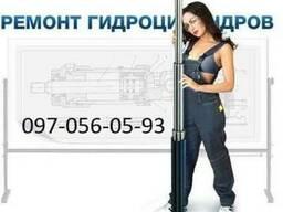 Ремонт гидроцилиндров Борекс, маз, камаз, зил, саз, птс