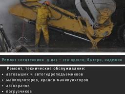Ремонт грузоподъемных кранов и механизмов