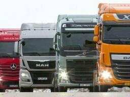 Ремонт грузового транспорта, запчасти