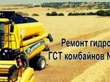 Ремонт ГСТ гидростатической трансмиссии комбайна New Holland