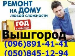Ремонт холодильника Вирпул, Беко, Вестфрост, Вышгород