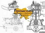 Ремонт компрессора СО-7А, СО-7Б, СО-243, У-43102. - фото 1