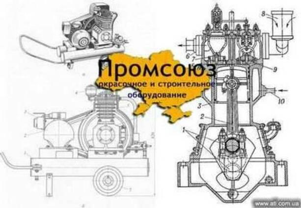 Ремонт компрессора СО-7А, СО-7Б, СО-243, У-43102.