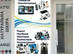Ремонт компьютеров,ноутбуков, телефонов, мониторов
