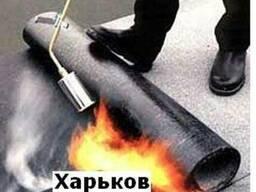 Ремонт крыши Харьков цена