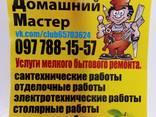 Вентиляция Кондиционеры Отопление Днепропетровск и область - фото 6