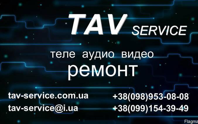 Ремонт LED, LCD телевизоров, TFTмониторов и т. д с гарантией!