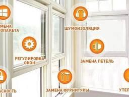 Ремонт металопластикових вікон та дверей