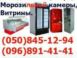 Ремонт морозильной камеры любой марки в Вышгород. район