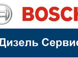 Ремонт Форсунки, Насос-Форсунок, PLD-секций и ТНВД Common Rail