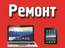 Ремонт ноутбуков Одесса, Космонавтов