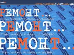 ⓵ Ремонт в Украине приборов ТМ Термодат блоков TM Termodat