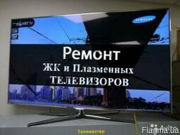 Ремонт Плазменных телевизоров недорого в центральной части