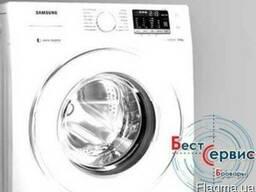 Ремонт посудомоечных и стиральных машин