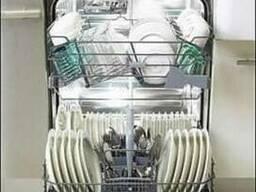 Ремонт посудомоечных и стиральных машин.