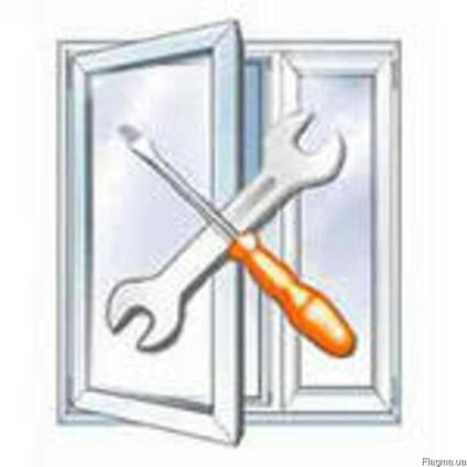 Ремонт регулировка пластиковых окон и дверей Борисполь