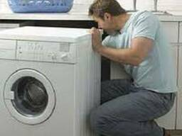 Ремонт стиральных машин холодильников на дому